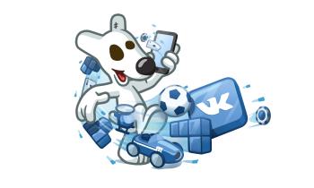 Давай дружить ВКонтакте?
