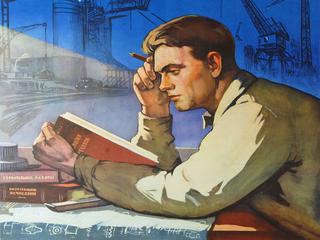 Категория постеров и плакатов Советские социальные