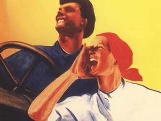 Категория постеров и плакатов Советские агитационные