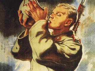 Категория постеров и плакатов Советские военные