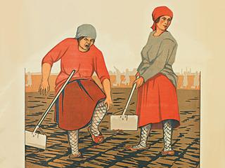 Категория постеров и плакатов Советские про работу