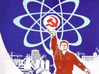 Категория постеров и плакатов Советская индустриализация