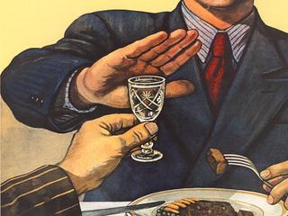 Категория постеров и плакатов Советские про алкоголь