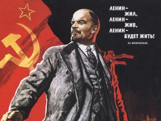 Категория постеров и плакатов Владимир Ильич Ленин