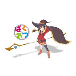 KonoSuba - Megumin | Этот замечательный мир - Мэгумин