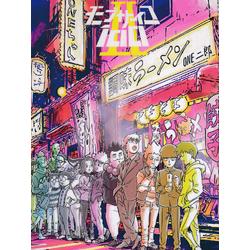 Mob Psycho 100 (Коллекция постеров) | Моб Психо 100