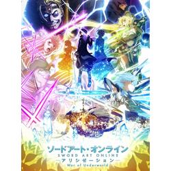 Sword Art Online - War of Underworld | Мастер Меча Онлайн