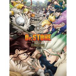 Dr. Stone - Stone Wars   Доктор Стоун