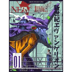 Evangelion - 01 (Модульные постеры №4) - 1 | Евангелион - 01