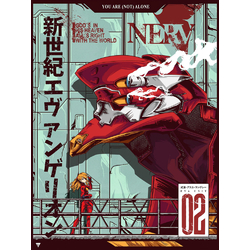 Evangelion - 02 (Модульные постеры №4) - 3 | Евангелион - 02