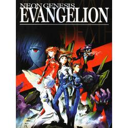 Evangelion - Neon Genesis | Евангелион