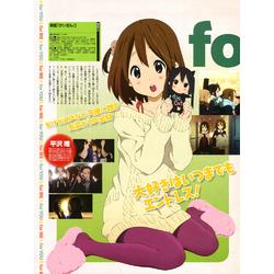 K-on! Yui Hirasawa | Кэй-он! Юи Хирасава