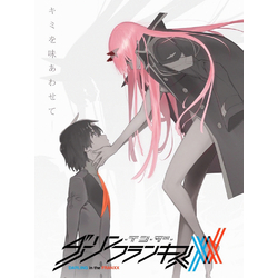 Darling in the Franxx | Милый во Франксе