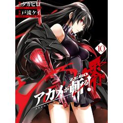 Akame ga Kill - Zero (Коллекция постеров) | Убийца Акамэ