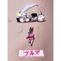 Akira - Bulma (Коллекция постеров) | Акира