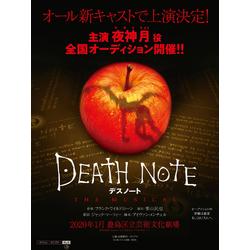 Deathnote   Тетрадь Смерти