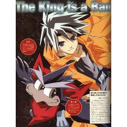 King of Bandit Jing - The King is a Ban | Приключения Джинга