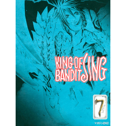 King of Bandit Jing (Коллекция Постеров) | Приключения Джинга