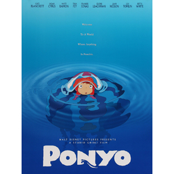 Ponyo | Рыбка Поньо на утёсе
