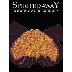 Spirited Away | Унесенные призраками