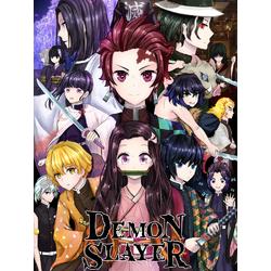 Demon Slayer | Клинок, рассекающий демонов