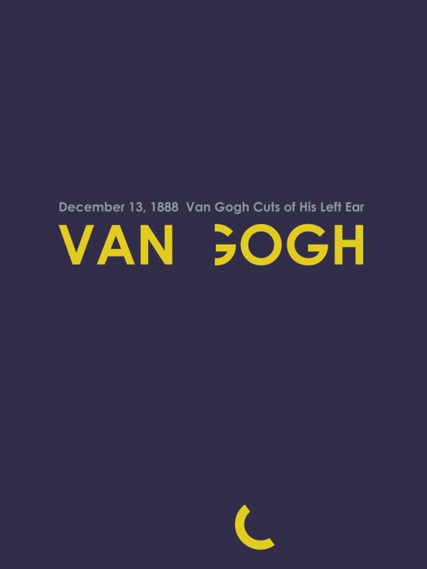 Van Gogh   Ван Гог
