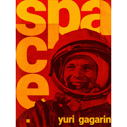 Gagarin Yuri: Space Art | Юрий Гагарин