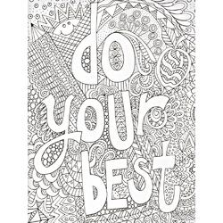 Motivation | Do your best