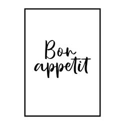 Scandinavian poster | Скандинавский постер: Bon Appetit