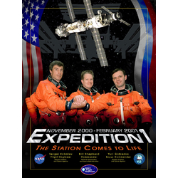 Space: Expedition1 | Космос