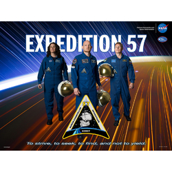 Space: Expedition 57 | Космос