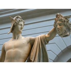 Perseus | Персей