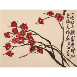 Chinese painting | Китайская живопись - Сакура