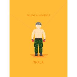 Minimalism | Минимализм: Thala