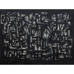 Black Art | Черный рисунок