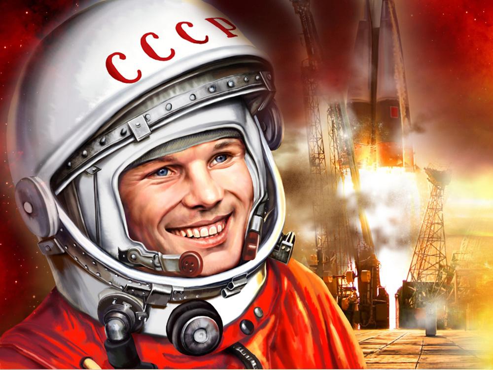 Gagarin Yuri | Юрий Гагарин