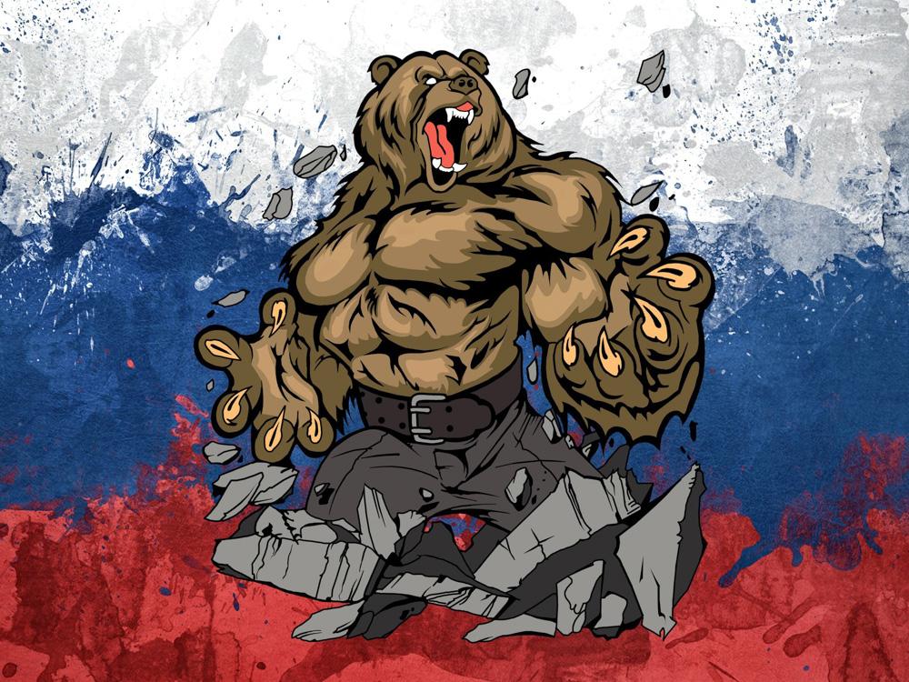 Russia Bear | Русский Медведь