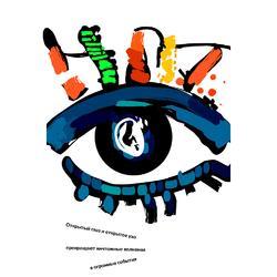 Eye: Art | Глаз: Арт