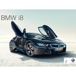 BMW i8 | БМВ