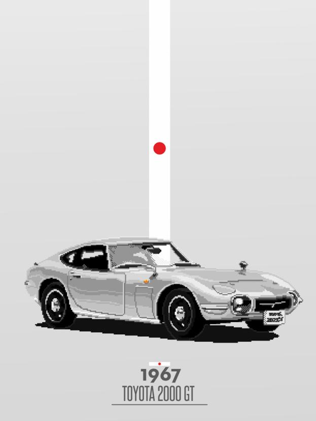 Toyota 200 GT | Vintage | Тойота