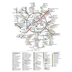 Metropolitan | Схема Метро Москвы из игры Метро 2033