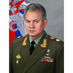 Shoigu   Шойгу Сергей Кужугетович