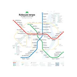 Metropolitan | Схема Метро Киев
