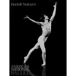 Балет | Рудольф Нуреев