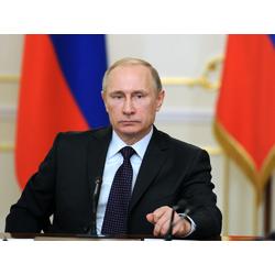 Putin | Путин Владимир Владимирович