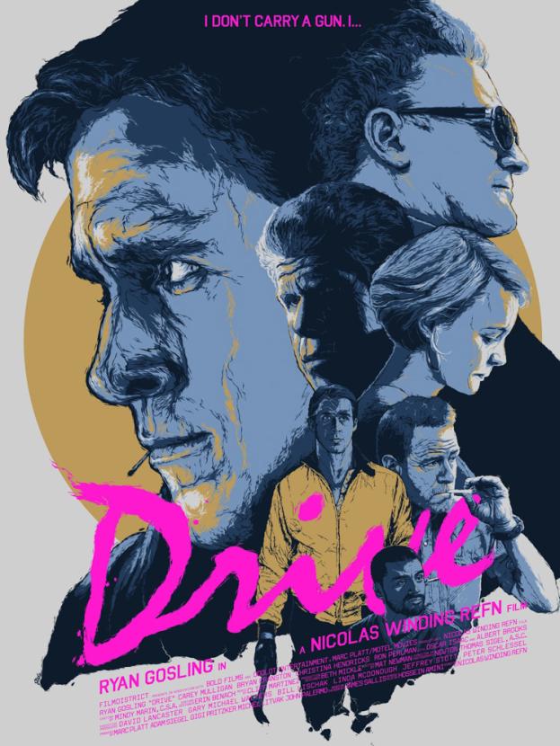 Drive   Драйв