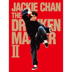 Jackie Chan - The Drinken Master 2 | Джеки Чан