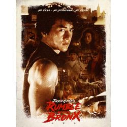 Jackie Chan - Rumble in the Bronx | Джеки Чан