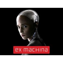 Ex Machina | Из машины