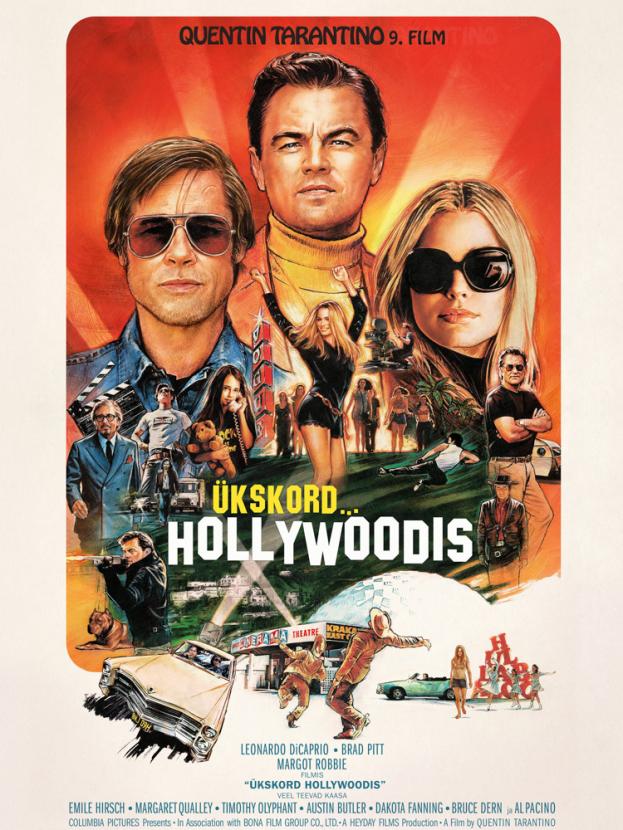 Once Upon a Time in… Hollywood | Однажды в… Голливуде